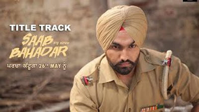 Saab Bahadar Title Song Lyrics - Nachhatar Gill | Latest Punjabi Songs 2017