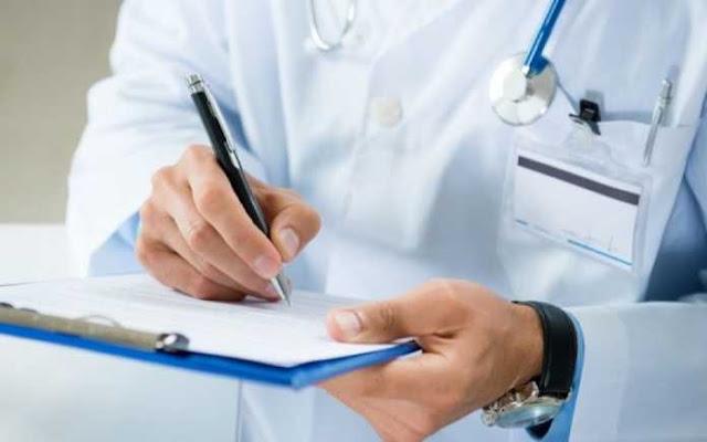 Γιάννενα: Ξεκινά σήμερα η 2η Τοπική Μονάδα Υγείας Ιωαννίνων