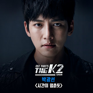 Download MP3 [Single] Park Kwang Sun – The K2 OST Part.5