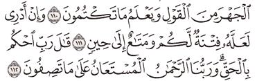 Tafsir Surat Al-Anbiya' Ayat 111, 112