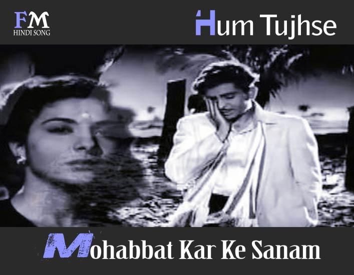 Hum-Tujhse-Mohabbat-Kar-Ke-Sanam-Awara-(1951)