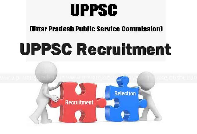 UPPSC Recruitment