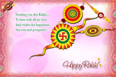 Happy-Rakhi-2017