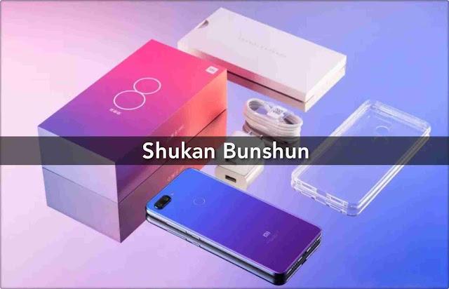 Xiaomi Mi 8 Pro Lite Bodi Warna Gradasi_7