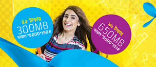 Grameenphone Cheapest Internet Package  [New]