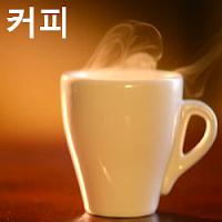 커피 가격 전망 : 커피 원두 선물 단타 매매 전략 목표가 112 (+11.44 %) Coffee C, ICE KC