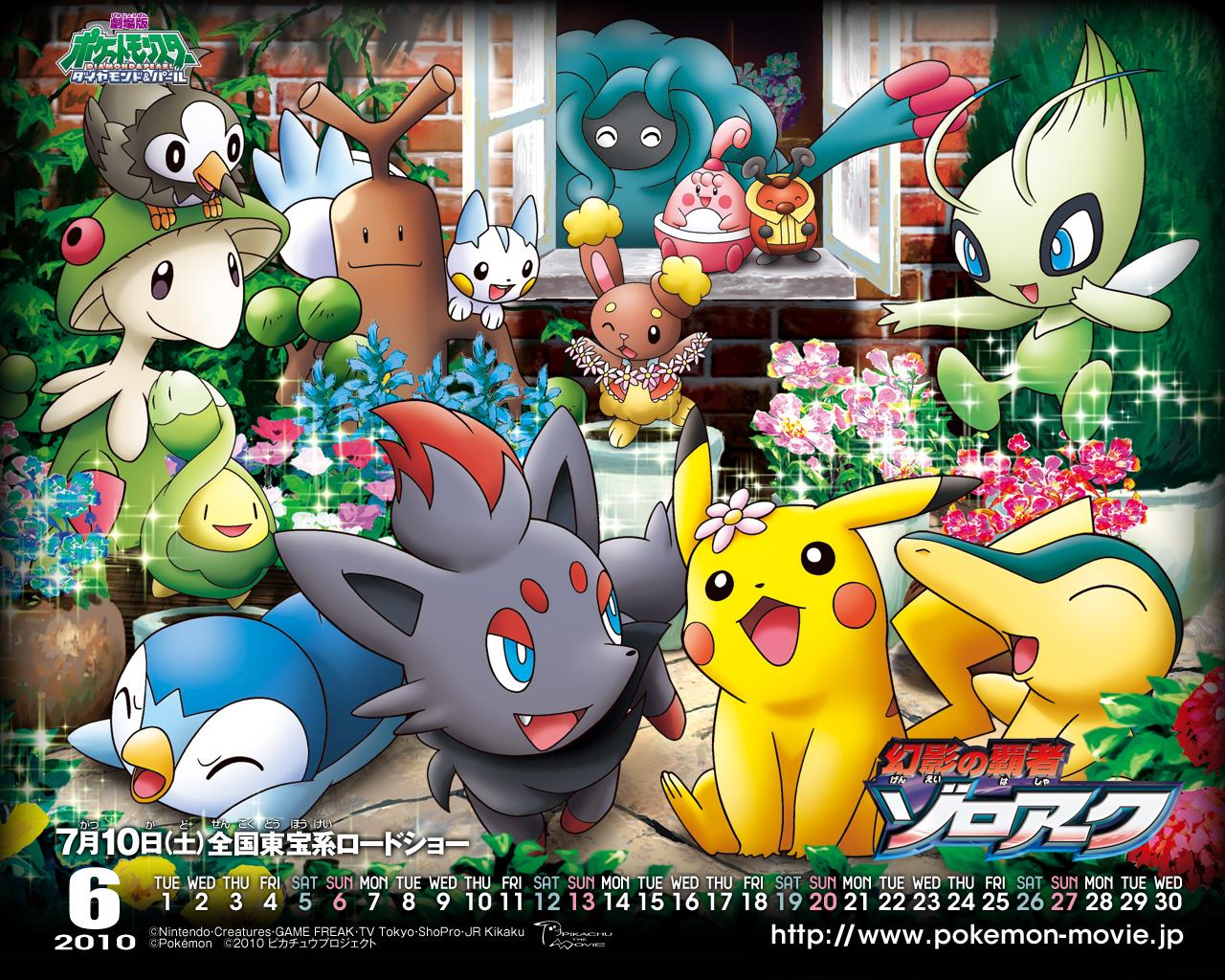Darkrai 39 s Hideout Pokemon 2010