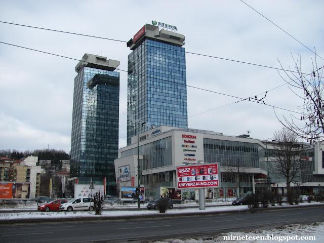 Босния на практике: офис Сбербанка в Сараево