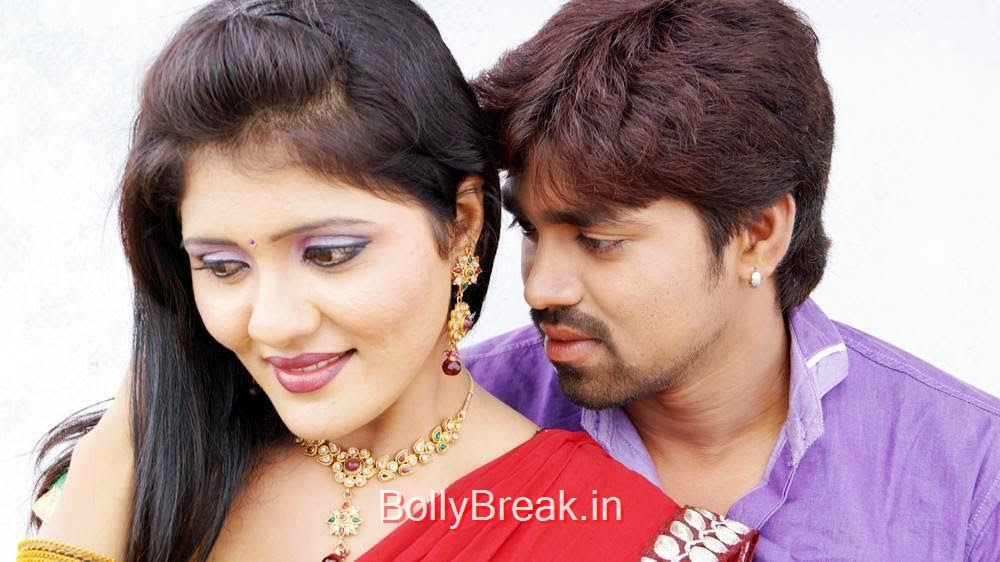 Neetho Movie Latest Stills, Manju Hot Pics in Red Saree From Neetho Telugu Movie