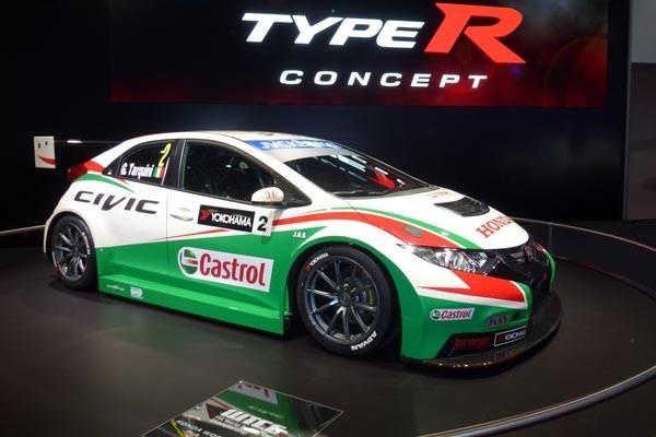 Ms blog for Honda civic rally car