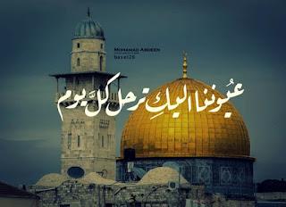 صور القدس مكتوب عليها اغنية فيروز