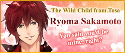 http://otomeotakugirl.blogspot.com/2017/02/walkthrough-destined-to-love-ryoma.html