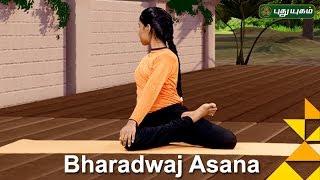 Yoga poses, Bharadwaj Asana   VallamaiKol   Good Morning Tamizha 30-11-2016   Puthuyugam Tv