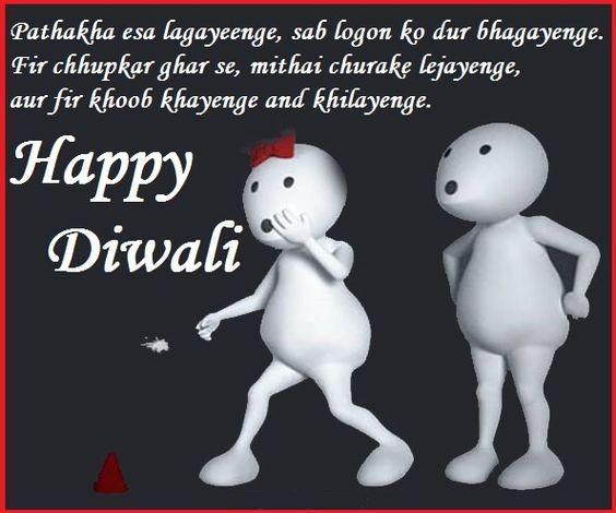 funny diwali images