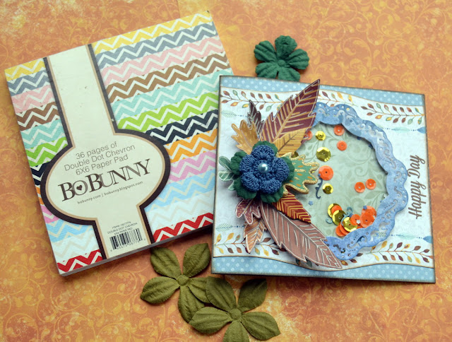 Beautifully Brisk_Happy Day Card_Denise_13 Oct 06
