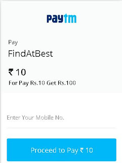 Pay Rs.10 Get Rs.100