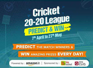 IPL Cricket 20-20 League Prediction Contest Win Apple iPhone X