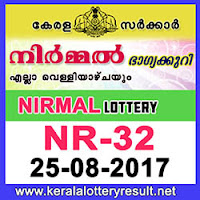 KERALA LOTTERY, kl result yesterday,lottery results, lotteries results, keralalotteries, kerala lottery, keralalotteryresult, kerala lottery result,   kerala lottery result live, kerala lottery results, kerala lottery today, kerala lottery result today, kerala lottery results today, today kerala lottery   result, kerala lottery result 25-08-2017, Nirmal lottery results, kerala lottery result today Nirmal, Nirmal lottery result, kerala lottery result   Nirmal today, kerala lottery Nirmal today result, Nirmal kerala lottery result, NIRMAL LOTTERY NR 32 RESULTS 25-08-2017, NIRMAL   LOTTERY NR 32, live NIRMAL LOTTERY NR-32, Nirmal lottery, kerala lottery today result Nirmal, NIRMAL LOTTERY NR-32, today Nirmal   lottery result, Nirmal lottery today result, Nirmal lottery results today, today kerala lottery result Nirmal, kerala lottery results today Nirmal,   Nirmal lottery today, today lottery result Nirmal, Nirmal lottery result today, kerala lottery result live, kerala lottery bumper result, kerala lottery   result yesterday, kerala lottery result today, kerala online lottery results, kerala lottery draw, kerala lottery results, kerala state lottery today,   kerala lottare, keralalotteries com kerala lottery result, lottery today, kerala lottery today draw result