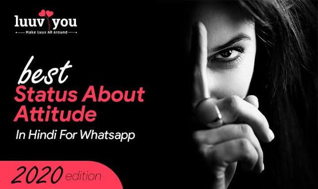 Status About Attitude In Hindi [444+Updated] Hindi Attitude Status For Whatsapp