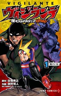 تقرير مانجا اكاديمية بطلي: اليقظة Vigilante: Boku no Hero Academia Illegals