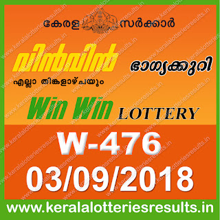 """kerala lottery result 3 9 2018 Win Win W 476"", kerala lottery result 03-09-2018, win win lottery results, kerala lottery result today win win, win win lottery result, kerala lottery result win win today, kerala lottery win win today result, win winkerala lottery result, win win lottery W 476 results 3-9-2018, win win lottery w-476, live win win lottery W-476, 03.9.2018, win win lottery, kerala lottery today result win win, win win lottery (W-476) 03/09/2018, today win win lottery result, win win lottery today result 3-9-2018, win win lottery results today 3 9 2018, kerala lottery result 03.09.2018 win-win lottery w 476, win win lottery, win win lottery today result, win win lottery result yesterday, winwin lottery w-476, win win lottery 3.9.2018 today kerala lottery result win win, kerala lottery results today win win, win win lottery today, today lottery result win win, win win lottery result today, kerala lottery result live, kerala lottery bumper result, kerala lottery result yesterday, kerala lottery result today, kerala online lottery results, kerala lottery draw, kerala lottery results, kerala state lottery today, kerala lottare, kerala lottery result, lottery today, kerala lottery today draw result, kerala lottery online purchase, kerala lottery online buy, buy kerala lottery online, kerala lottery tomorrow prediction lucky winning guessing number, kerala lottery, kl result,  yesterday lottery results, lotteries results, keralalotteries, kerala lottery, keralalotteryresult, kerala lottery result, kerala lottery result live, kerala lottery today, kerala lottery result today, kerala lottery"