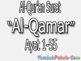 Bacaan Surat Al-Qamar, Al-Qur'an Surat Al-Qamar, Arab Surat Al-Qamar, Latin Surat Al-Qamar,  Terjemahan Surat Al-Qamar, Arti Surat Al-Qamar, Surat Al-Qamar