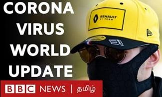 Corona Virus: World Update 12-03-2020