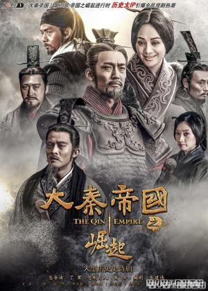 Phim Đại Tần Đế Quốc: Quật Khởi-The Qin Empire Ⅲ (2017)