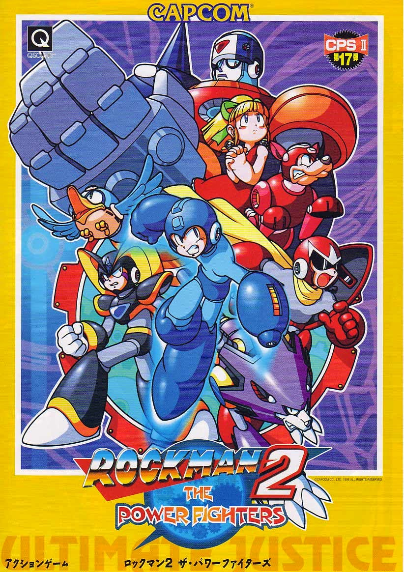 Megaman 2: The Power of Fighter+arcade+game+portable+art+flyer