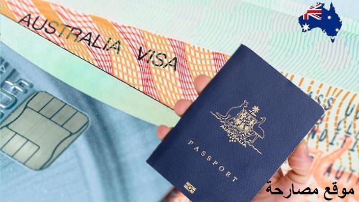 ما هي شروط سحب الجنسية الاسترالية من حامليها؟