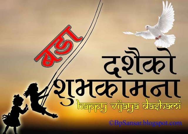 Gifts ideas to nepal online n greeting cards m4hsunfo