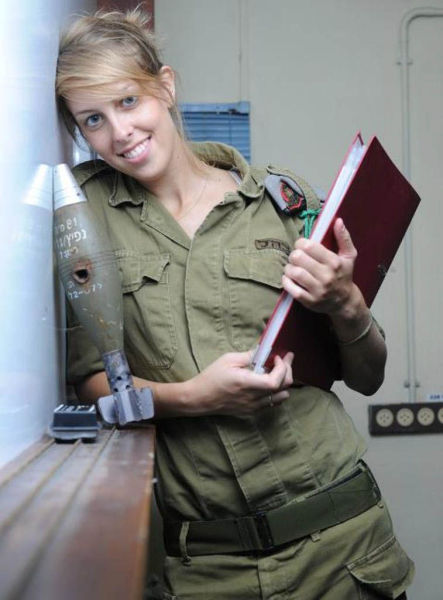 Damn Cool Pictures: Israeli Army Girls Gone Wild