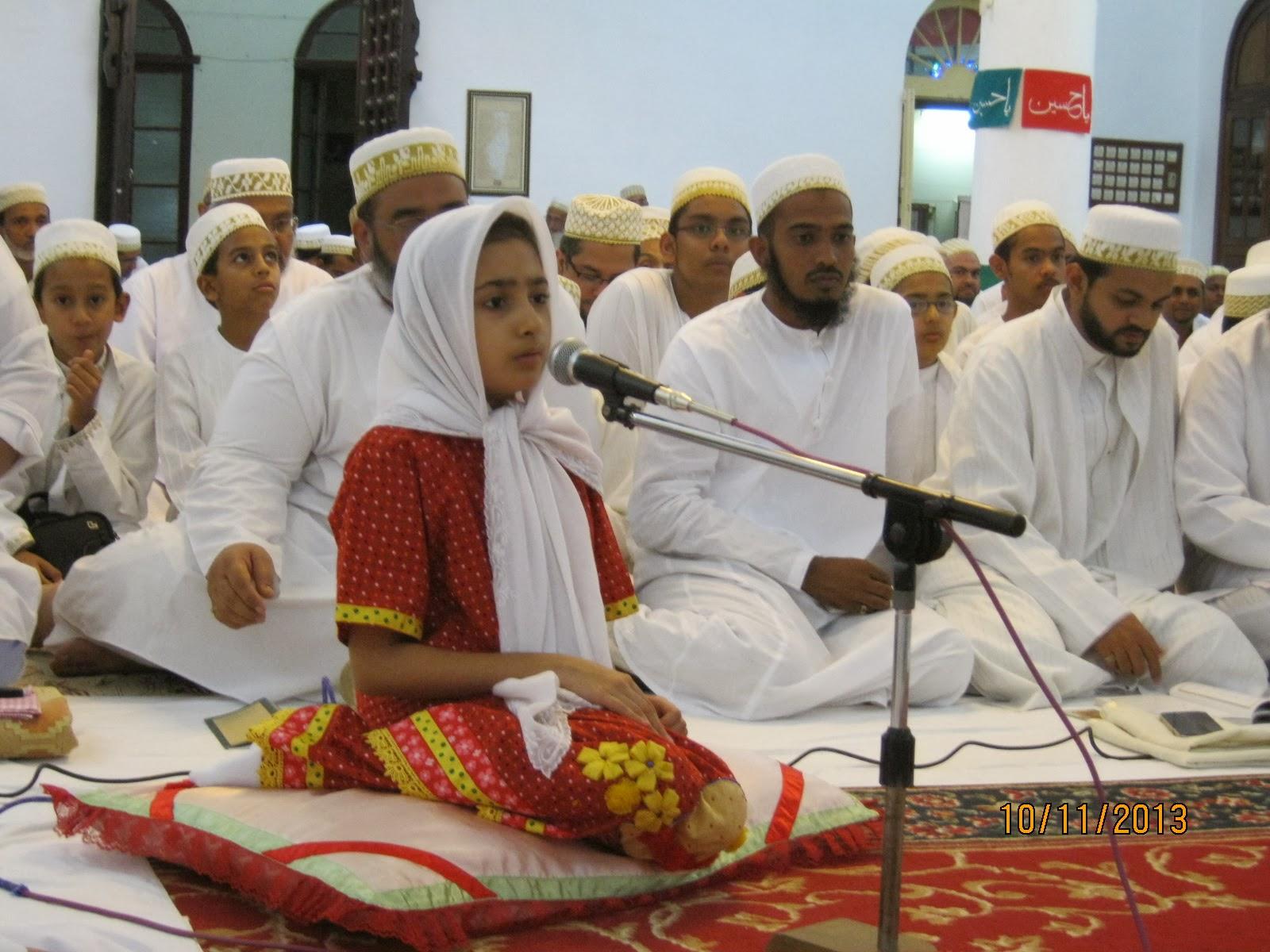 Dawoodi Bohra Jamaat Events of Majunga, Madagascar (Anjumane