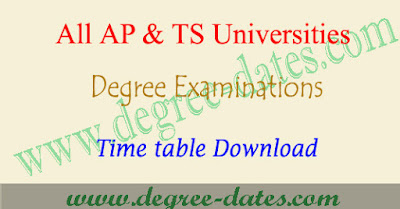All University degree 2nd sem time table 2017 download ug exam dates