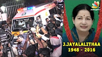 Jayalalithaa is Dead : CM's Body brought to Poes Garden from Apollo Hospital | Amma Passed Away