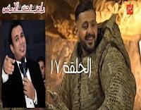 برنامج رامز تحت الارض الحلقة 17 بتاريخ 12-6-2017 مع محمود الليثى
