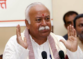rss-will-work-against-terror-mohan-bhagwat
