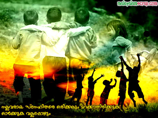 Autograph Friendship Quotes In Malayalam Golfclub