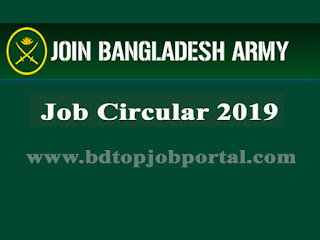 20th Army Medical Core Recruitment Circular  2019