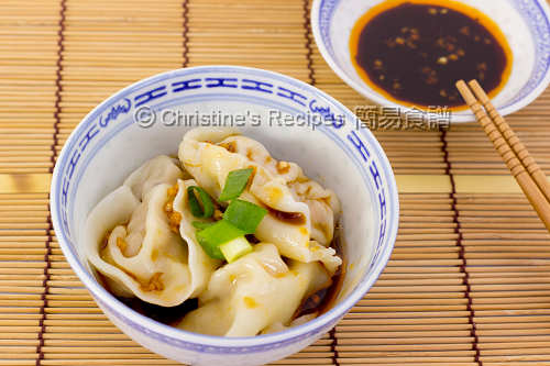 紅油抄手 Dumplings in Chilli Oil02