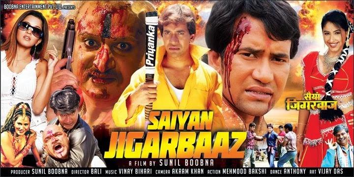 Saiyan Jigarbaaz Movie (2015): Video, Songs, Poster, Release Date