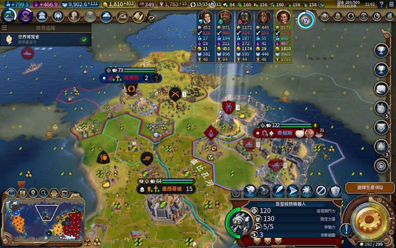 海外殖民地建立