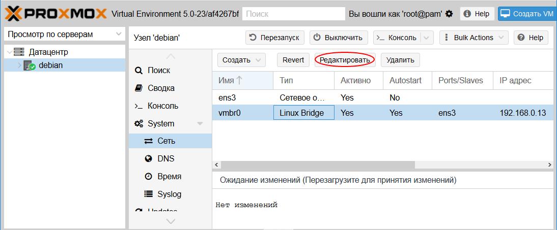 Установка 1с linux debian как устроиться программистом 1с женщмее