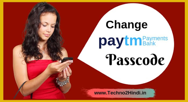 How to Reset Paytm Payments Bank Passcode