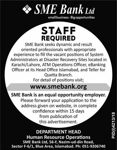 SME Jobs, SME Bank Limited Jobs 2019 March