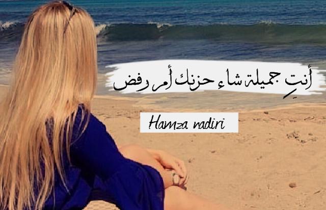 اليك افضل تطبيق للكتابة على صورة بشكل إحترافي ويدعم العربية للاندرويد