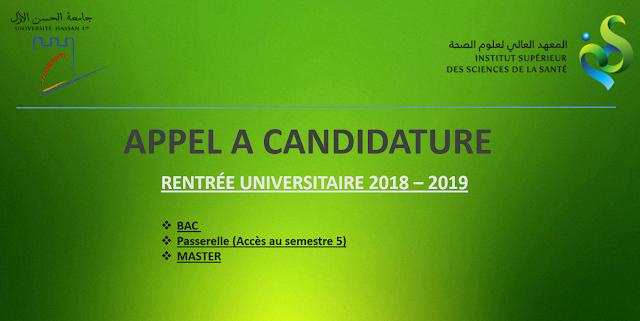 ISSS Settat المعهد العالي لعلوم الصحة Avis aux inscriptions Rentrée Universitaire 2018-2019  BAC / PASSERELLE / MASTER