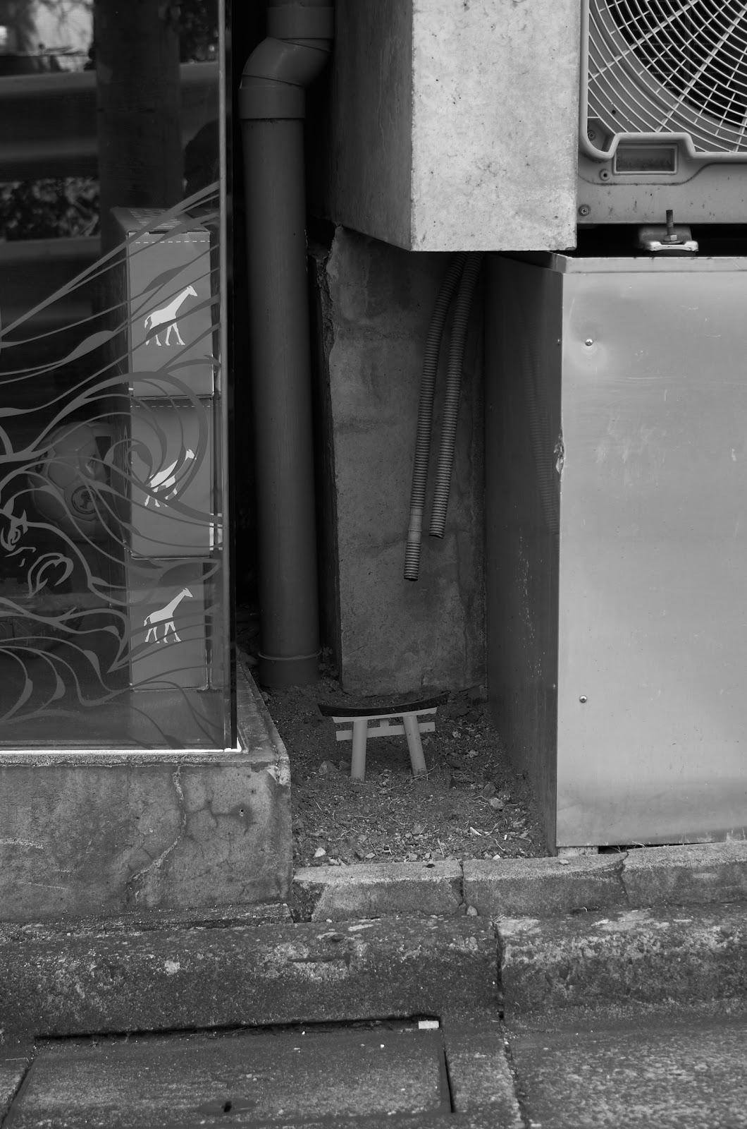 Shinjuku Mad - Darkness sounds familiar 01