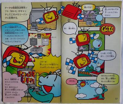 Chrono Trigger (Jap) - Guía Satellaview interior