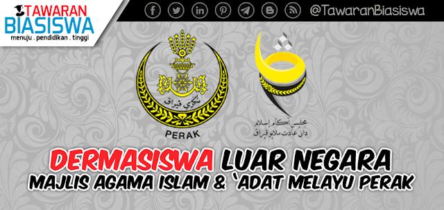 Dermasiswa Luar Negara Majlis Agama Islam dan Adat Melayu Perak 2020